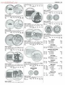Все каталоги Krause - b3d4bbade5c326a5a94bd7e9c38827aa.jpg