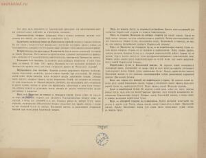 Севастополь в 1855-1856 гг. 25 фототипических снимков с редкого фотографического альбома 1893 года - page_00008_49274472961_o.jpg