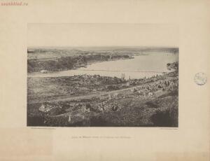 Севастополь в 1855-1856 гг. 25 фототипических снимков с редкого фотографического альбома 1893 года - page_00011_49274005718_o.jpg