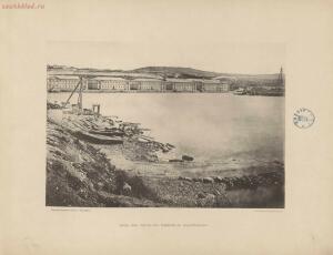 Севастополь в 1855-1856 гг. 25 фототипических снимков с редкого фотографического альбома 1893 года - page_00017_49274003933_o.jpg
