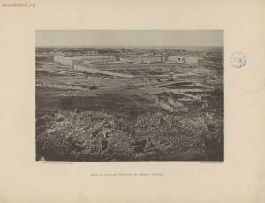 Севастополь в 1855-1856 гг. 25 фототипических снимков с редкого фотографического альбома 1893 года - page_00023_49274672327_o.jpg