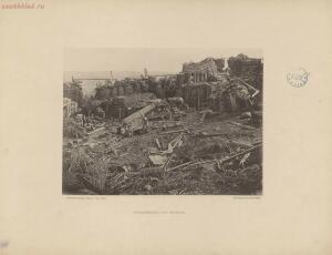 Севастополь в 1855-1856 гг. 25 фототипических снимков с редкого фотографического альбома 1893 года - page_00025_49274001583_o.jpg