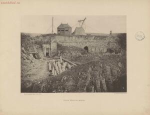 Севастополь в 1855-1856 гг. 25 фототипических снимков с редкого фотографического альбома 1893 года - page_00027_49274670867_o.jpg