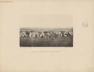 Севастополь в 1855-1856 гг. 25 фототипических снимков с редкого фотографического альбома 1893 года - page_00029_49274670162_o.jpg