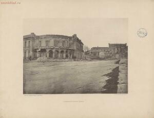 Севастополь в 1855-1856 гг. 25 фототипических снимков с редкого фотографического альбома 1893 года - page_00031_49274465636_o.jpg