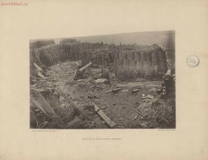 Севастополь в 1855-1856 гг. 25 фототипических снимков с редкого фотографического альбома 1893 года - page_00033_49274464806_o.jpg