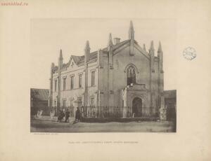 Севастополь в 1855-1856 гг. 25 фототипических снимков с редкого фотографического альбома 1893 года - page_00039_49273995473_o.jpg