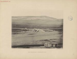 Севастополь в 1855-1856 гг. 25 фототипических снимков с редкого фотографического альбома 1893 года - page_00041_49274461686_o.jpg