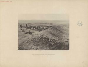 Севастополь в 1855-1856 гг. 25 фототипических снимков с редкого фотографического альбома 1893 года - page_00043_49274663982_o.jpg