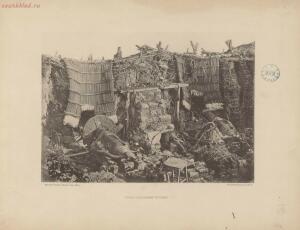 Севастополь в 1855-1856 гг. 25 фототипических снимков с редкого фотографического альбома 1893 года - page_00047_49274459601_o.jpg
