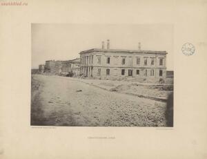 Севастополь в 1855-1856 гг. 25 фототипических снимков с редкого фотографического альбома 1893 года - page_00049_49274661627_o.jpg