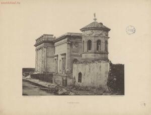Севастополь в 1855-1856 гг. 25 фототипических снимков с редкого фотографического альбома 1893 года - page_00051_49274458116_o.jpg