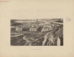 Севастополь в 1855-1856 гг. 25 фототипических снимков с редкого фотографического альбома 1893 года - page_00055_49274456741_o.jpg