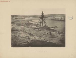 Севастополь в 1855-1856 гг. 25 фототипических снимков с редкого фотографического альбома 1893 года - page_00059_49274455641_o.jpg