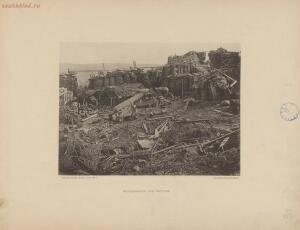 Севастополь в 1855-1856 гг. 25 фототипических снимков с редкого фотографического альбома 1893 года - page_00061_49274455236_o.jpg