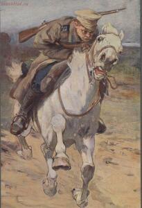 Война 1904-1905. Из дневника художника 1908 год - page_00033_49287394577_o.jpg