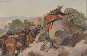 Война 1904-1905. Из дневника художника 1908 год - page_00041_49287180736_o.jpg