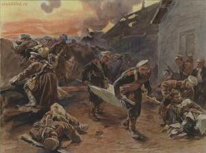 Война 1904-1905. Из дневника художника 1908 год - page_00057_49287177136_o.jpg