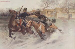 Война 1904-1905. Из дневника художника 1908 год - page_00019_49287189791_o.jpg