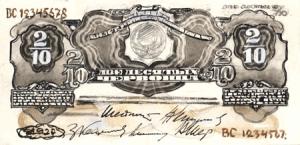 2 10 червонца - пробные 2.10 червонца 1926.PNG