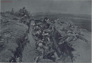 Война 1904-1905. Из дневника художника 1908 год - page_00070_49291540187_o.jpg