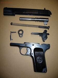 Оружие второй мировой - тт33-разбор.JPG