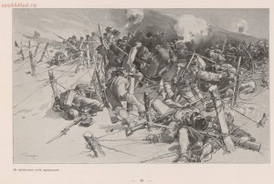 Война 1904-1905. Из дневника художника 1908 год - page_00110_49291320141_o.jpg