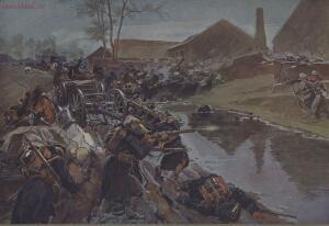 Война 1904-1905. Из дневника художника 1908 год - page_00113_49290831608_o.jpg
