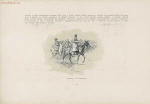 Война 1904-1905. Из дневника художника 1908 год - page_00116_49291520632_o.jpg