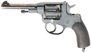 Оружие второй мировой - наган..jpg