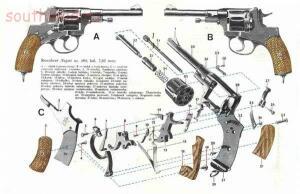 Оружие второй мировой - нагана в разборе.jpg