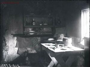 Уходящая натура. Финны Ленинградской области на снимках Александра Антоновича Беликова 1926-1927 гг. - fe30ca8fb121.jpg