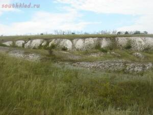 Старый меловой погреб - Пейзаж 3.JPG