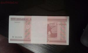 продам банкноты Беларуси - image (1).jpg