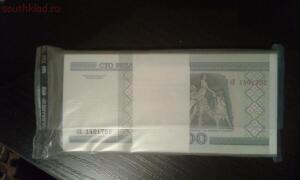 продам банкноты Беларуси - image.jpg