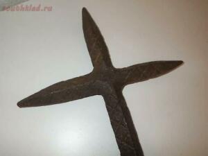 Вурфкройц - метательный крест - 1578568447113452150.jpg