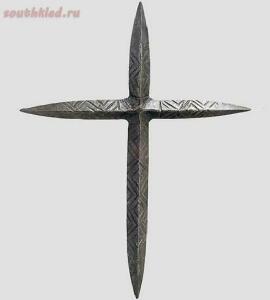 Вурфкройц - метательный крест - 15785684741723163.jpg