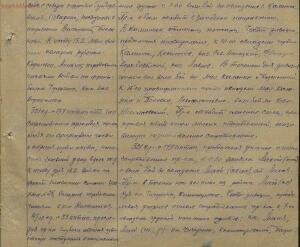 День освобождения Каменска от немецко-фашистских захватчиков - 333 сд.jpg