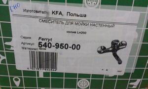 [Продам] Для дома и дачи пополняемая  - IMAG3546.jpg