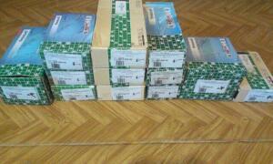 [Продам] Для дома и дачи пополняемая  - IMAG3545.jpg