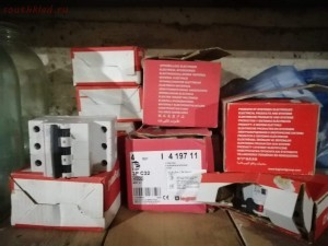 [Продам] Для дома и дачи пополняемая  - 522f1b70-d08c-4f1c-ad1b-38b9192060a0.jpg