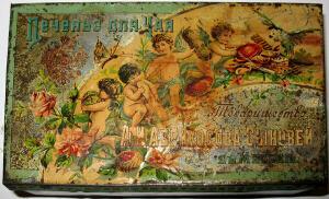 Упаковка ушедшей эпохи - 87190d6ec574.jpg