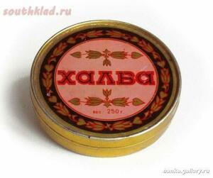 Упаковка ушедшей эпохи - 45523550_7356811050513m549x500.jpg