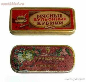 Упаковка ушедшей эпохи - 45523614_7356811050516m549x500.jpg