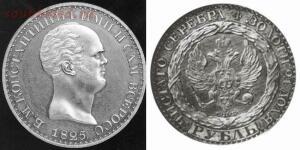 Самые самые монеты в мире  - b5d5c105deb5d4331d.jpg