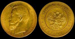 Самые самые монеты в мире  - 301.jpg