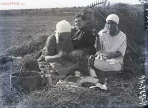 Уходящая натура на снимках Александра Антоновича Беликова 1925 год - 96a3cf7861b6.jpg