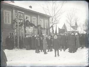 Уходящая натура на снимках Александра Антоновича Беликова 1925 год - d618aee38edf.jpg