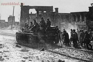 Фото Сталинградской битвы. 23 августа 1942 – 2 февраля 1943 гг.  - 19.jpg