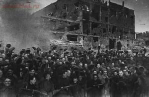 Фото Сталинградской битвы. 23 августа 1942 – 2 февраля 1943 гг.  - 25.jpg